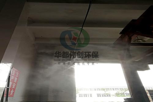 车间喷雾降温设备,喷雾降温系统