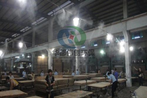 车间喷雾降温设备,厂房车间喷雾降温降尘设备,陶瓷厂喷雾降温除尘系统