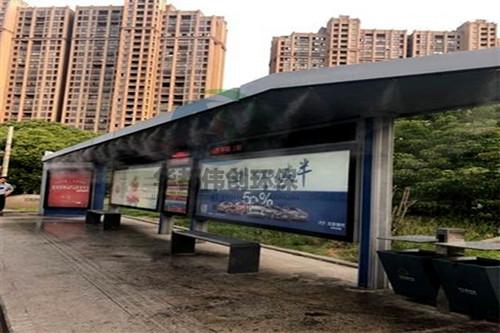 喷雾降温系统,公交站降温系统,地铁口喷雾降温,高压微雾加湿设备