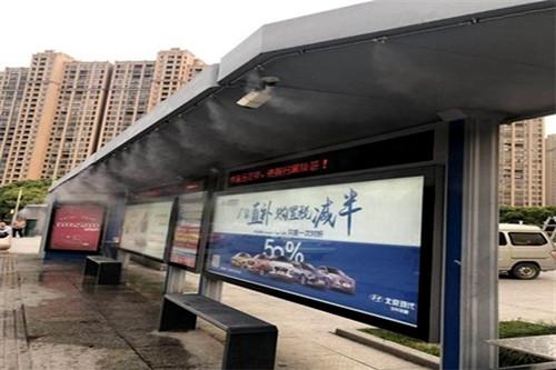 公交站降温系统,公交站喷雾降温系统,喷雾降温系统,公交站降温喷雾