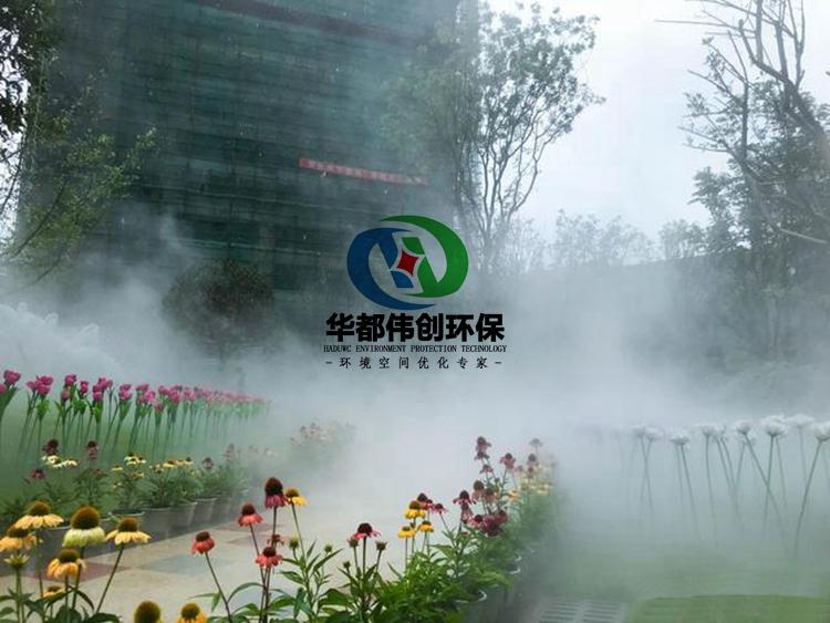 售楼部花园人造雾,高压微雾加湿设备,高压喷雾消毒设备,景观人造雾
