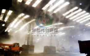 厂房车间喷雾降温降尘设备,车间喷雾降温降尘设备,厂房车间喷雾降温降尘,车间喷雾降温设备,车间喷雾降温