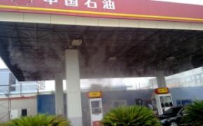 加油站降暑喷雾系统,加油站降暑降温喷雾系统,加油站降温,加油站降暑喷雾设备