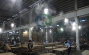 厂房车间喷雾降温降尘设备,厂房车间喷雾降温降尘,车间喷雾降温设备,车间喷雾降温降尘设备
