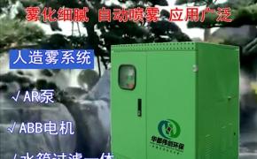 加油站降暑喷雾系统,加油站降温喷雾系统,加油站降暑喷雾,加油站降温喷雾设备
