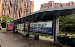 公交站降温系统,喷雾降温设备,户外喷雾降温设备,物流中心喷雾降温