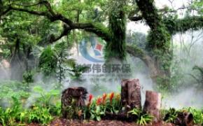 景观人造雾,景观人造雾系统,景观人造雾工程,景观人造雾设备