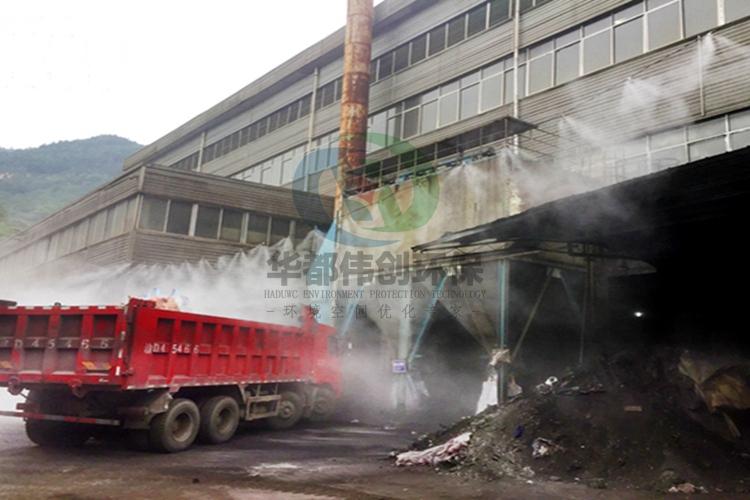 高压喷雾消毒设备,车辆通道消毒喷雾,车辆通道高压喷雾消毒设备