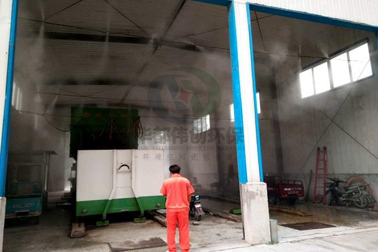 垃圾中转站喷雾除臭,高压喷雾消毒设备